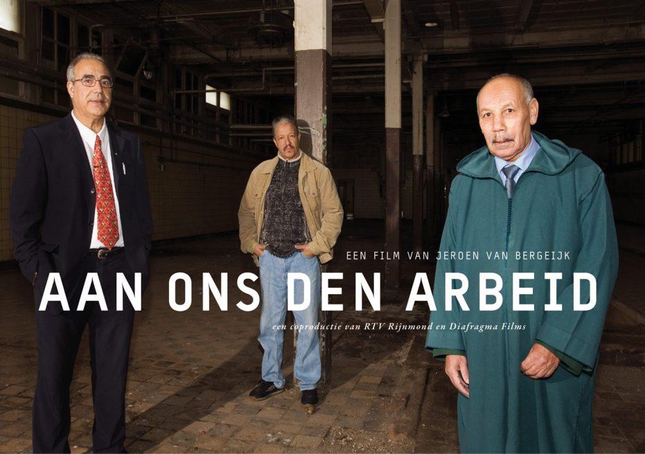 De Marokkanen van de beschuitfabriek