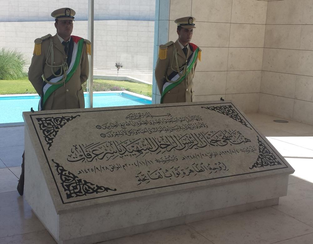 Het graf van Yasser Arafat in Ramallah